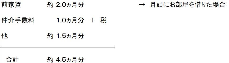 ファイル 515-3.jpg